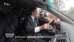 Как в Донецке реагируют на Зеленского? (видео)