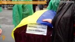 У Дніпропетровську попрощались з 21 невідомим солдатом, загиблим на Донбасі