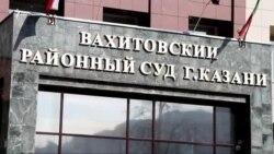 """Лидер союза татарской молодежи """"Азатлык"""" Наиль Набиуллин признан виновным в даче ложных показаний против скинхеда"""