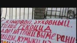 Татар яшьләре берлеге Төркиядән ярдәм сорый