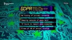 Стоп за злоупотребата на личните податоци