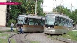 Ташкент протестует против ликвидации трамваев