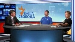 Гра Путіна. Чемпіонат світу з футболу в Росії