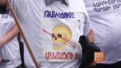 Армения: шик за счет электропотребителей