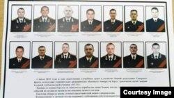 Погибшие подводники