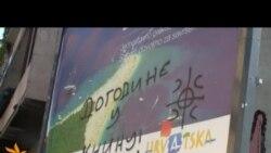 Poruke mržnje na bilbordima o Hrvatskoj