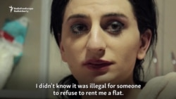 Transgender In Tbilisi: Maria's Story