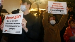 Участники акции против фальсификации выборов на Пушкинской площади в Москве 20 сентября