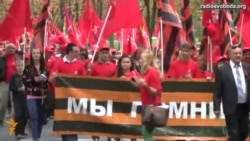 Світ у відео: У Кишиневі відбувся марш соціалістів на згадку про визволення міста радянськими військами