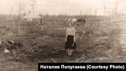 Лариса Попугаева в экспедиции. Якутия. 1955 г.