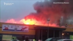 Massive Fire In Russian Supermarket; No Deaths Reported