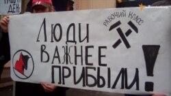 Незалежні профспілки Дніпропетровська провели пікети проти нового Трудового кодексу (відео)