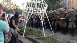 Сутички активістів з поліцією і Нацгвардією через рішення суду у «справі 2 травня» (відео)