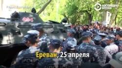 В Армении возобновились протесты оппозиции