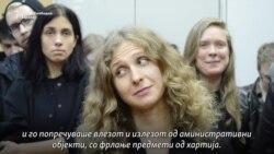 Москва: Казни за фрлање авиончиња од хартија