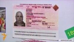 Թայլանդում ռուսական մաֆիայի պարագլուխ է ձերբակալվել՝ հայկական կեղծ անձնագրով