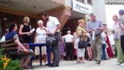 Очередь в Симферополе за российской медстраховкой