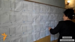 ՀԱԿ-ն ու ՀՀԿ-ն կմրցակցեն թիվ 35 ընտրատարածքում