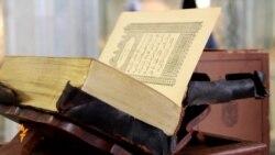 Казанга Япониядә басылган беренче Коръән тапшырылды