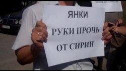 Бишкекте Сирияга байланыштуу акция өттү