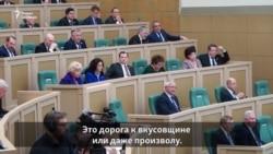 "Людмила Нарусова критикует закон о СМИ –""иноагентах"""