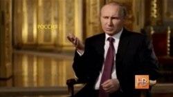 «Оговорка по Фрейду»: Россия отказалась от собственных территорий при распаде СССР