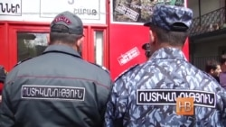 """Арестован """"Учредительный парламент"""""""