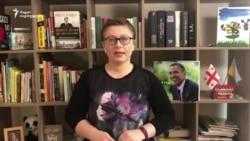 ჟურნალისტი ნანა საჯაია პანდემიის პერიოდში ამერიკული მედიის მუშაობასა და ინფორმაციაზე ხელმისაწვდომობაზე