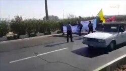 اعتراض کارگران دو کارخانه «هپکو» و «آذر آب» اراک