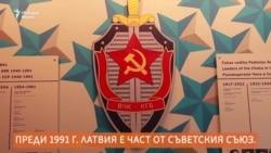 Публикуването на досиетата на агенти от КГБ раздели Латвия