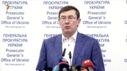 Луценко: ГПУ має прямі свідчення, щодо ролі Єфремова в організації угруповання «ЛНР» (відео)