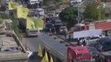 تحریم یک شبکه مالی مرتبط با جمهوری اسلامی و حزبالله لبنان