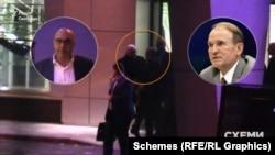 Одним із чоловіків, яких Схеми зафіксували 14 листопада 2016 року з Медведчуком в аеропорту, виявився Нісан Моісеєв