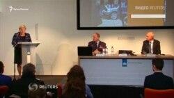 Нидерланды обвинили ГРУ в кибератаке (видео)
