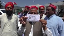 Pakistani Parliament Deputies Protest ID Blockages