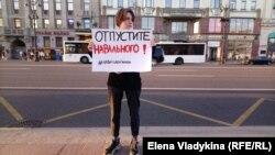 Пикеты в поддержку Алексея Навального в Петербурге