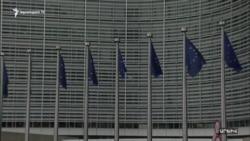 Եվրախորհուրդը աննախադեպ հետաքննություն է սկսել Ադրբեջանի դեմ