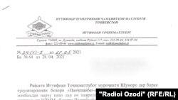 """Ответ Союза """"Точикматлубот"""" на запрос Радио Озоди"""