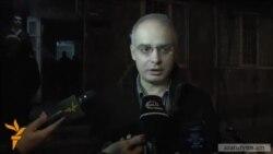 ՀԱԿ-ը Սերժ Սարգսյանին է մեղադրում Արամ Մանուկյանի և ազատամարտիկների դեմ բռնությունների համար