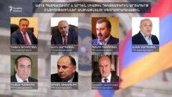 Keçmiş hakim partiyanın azı 18 deputatı baş nazir Pashinyanın təklifini dəstəklədi