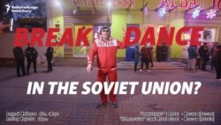 Celebrating 30 Years Since The First Soviet Breakdance Festival