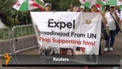 Protests Outside UN As Ahmadinejad Addresses Assembly