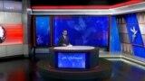 صبحانه با خبر ۲۵ مهر