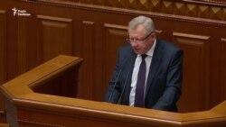 Рада підтримала відставку Смолія з посади голови НБУ – відео