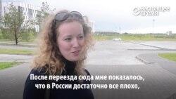 """Российская """"Силиконовая долина"""" за $350 млн: как живет казанский Иннополис"""