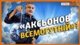 Як Аксенов керуватиме опадами у Криму?