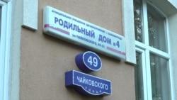 """Калининградское """"дело врачей"""" переехало в Москву"""