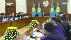 Азия: отставка правительства Казахстана
