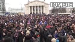 За 100 сэкундаў: маршы «недармаедаў» ва ўсіх абласных гарадах Беларусі