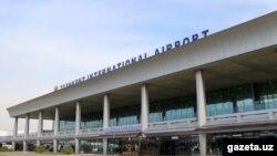 Международный аэропорт «Ташкент».